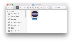 Eclipse_app