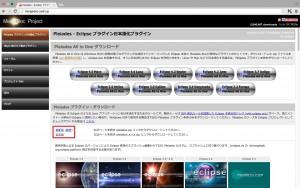 pleiades_download